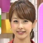 加藤綾子ことカトパンの年収は安定!熱愛彼氏と結婚や妊娠について!