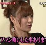 手島優がIカップのセクシースタイルと彼氏がファンだった!?すっぴんや整形について!