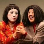 日本エレキテル連合の現在やギャラ問題で消えて干された?youtube活動で素顔やメイク方法も披露