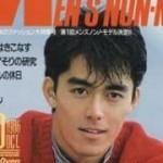 阿部寛の身長は若い頃のサバ読みで嘘!モデルがデビューのきっかけ!