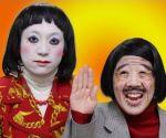 白塗り芸人の日本エレキテル連合の素顔は?ブレイクのきっかけと身長も気になる!