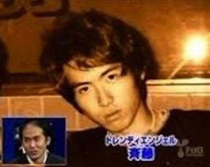 斉藤イケメン