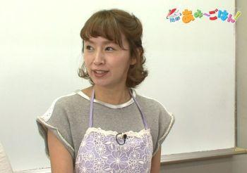 鈴木亜美おばさん