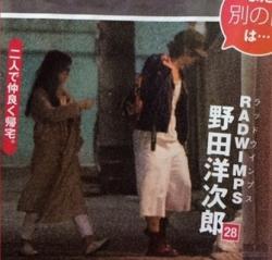 野田洋次郎フライデー