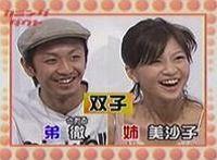 安田美沙子は双子の弟